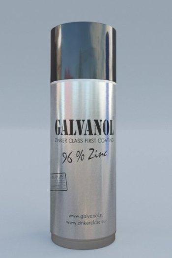 Спрей цинковый 520 ml.