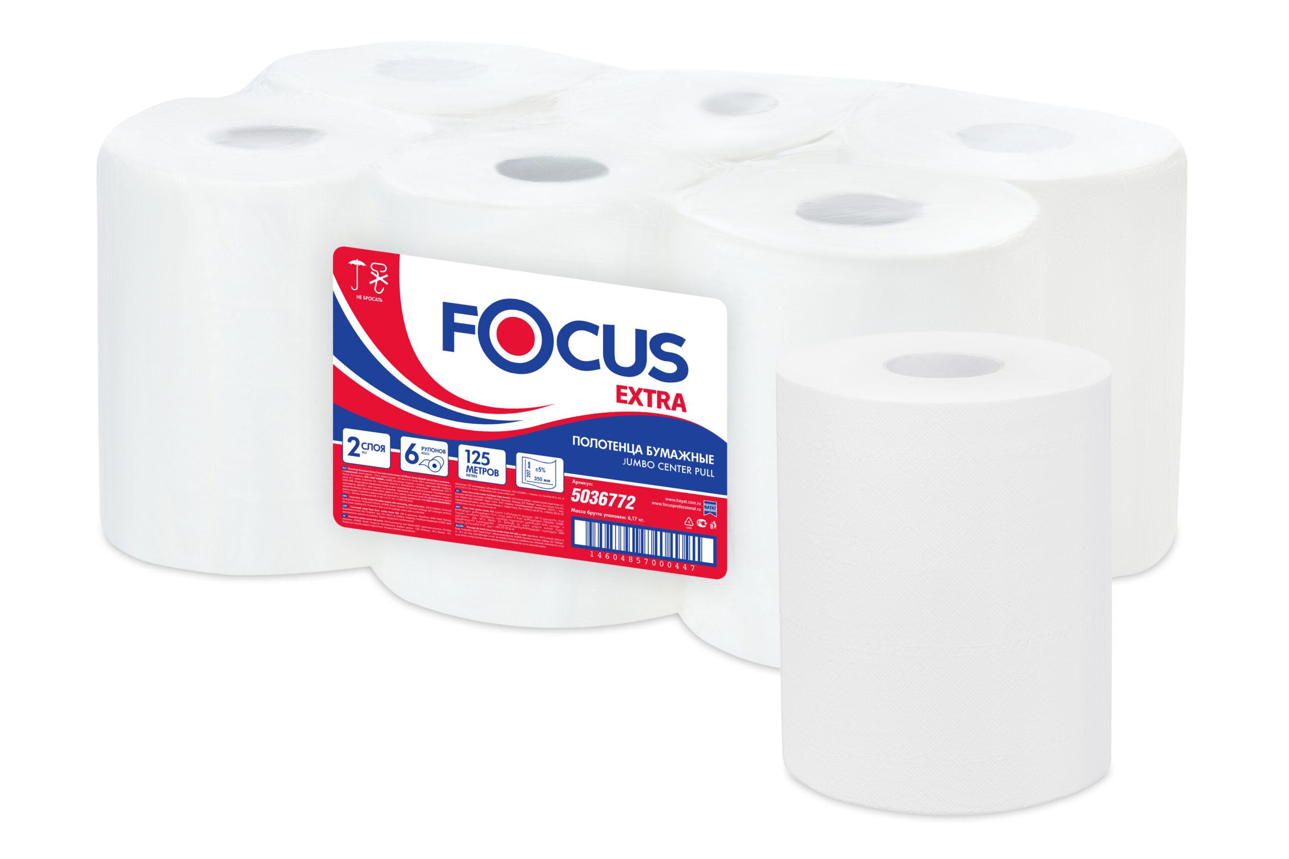 5036772 Полотенце бумажное 2сл 125м Focus Jumbo c центральной вытяжкой (уп.6шт)
