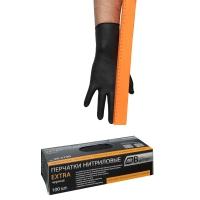 Перчатки нитриловые усиленные черные AB Extra