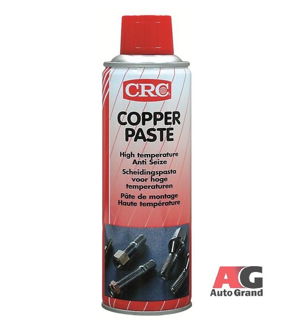 Copper paste 300 ml медное противозаклинивающее средство (медный спрей)