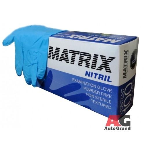 Перчатки matrix nitrile