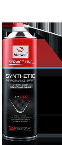 Synthetic spray синтетическая смазка VW-SL-019RU