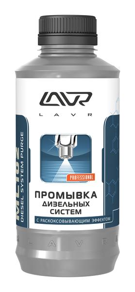 Промывка дизельных систем с раскоксовывающим эффектом LAVR ML-102 Diesel System Purge