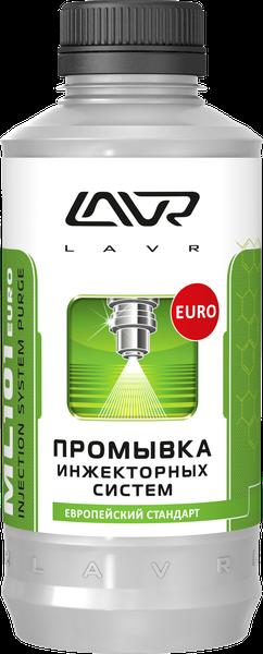 Промывка инжекторных систем LAVR ML101 EURO