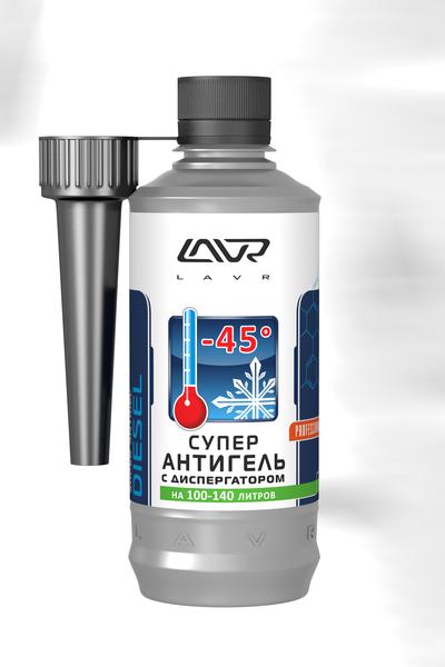 Суперантигель Концентрат с диспергатором LAVR Super Antigel Diesel -45°C, на 100-140 л дизельного топлива