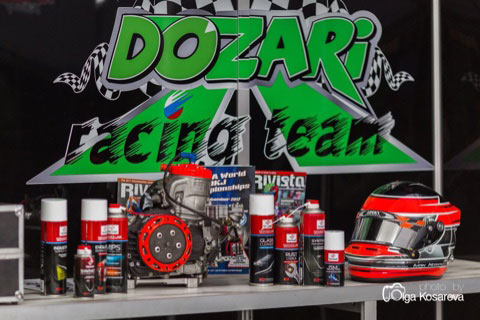 Победа DOZARI Racing team